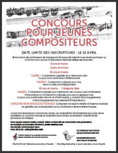 StudentComp2016-Fr